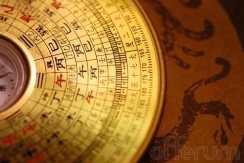 Curso online de Decoración de Interiores con técnicas Feng Shui